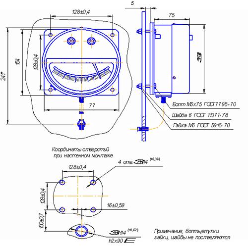Габаритные и присоединительные размеры ТКП-160Сг-М3